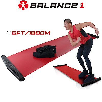 BALANCE1 橫向核心肌群訓練滑步器 豪華版180cm 紅色