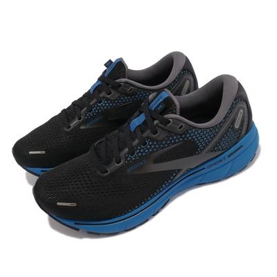 Brooks 慢跑鞋 Ghost 14 2E 寬楦 運動 男鞋 防震 穩定 流暢 柔軟 舒適 黑 藍 1103692E056