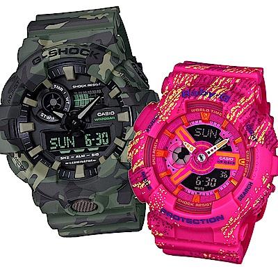 CASIO大膽玩色風格雙顯設計對錶(GA-700CM-3A+BA-110TX-4A)