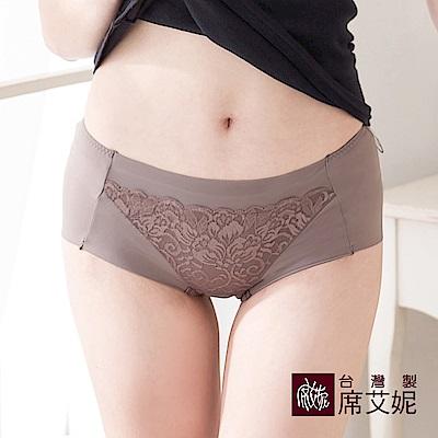 席艾妮SHIANEY 台灣製造(5件組)舒適中低腰 無痕內褲 雕花蕾絲款