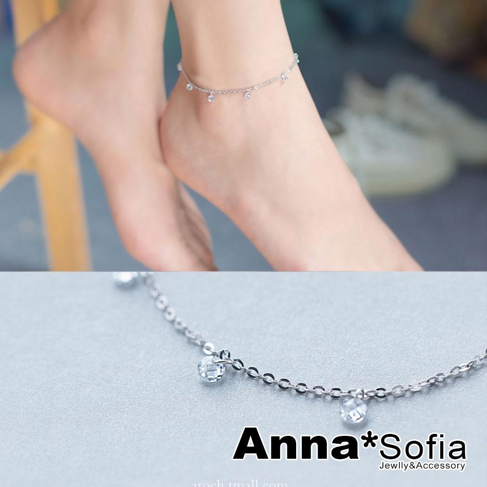 【3件5折】AnnaSofia 性感搖曳裸鑽 925純銀腳鍊(銀系)