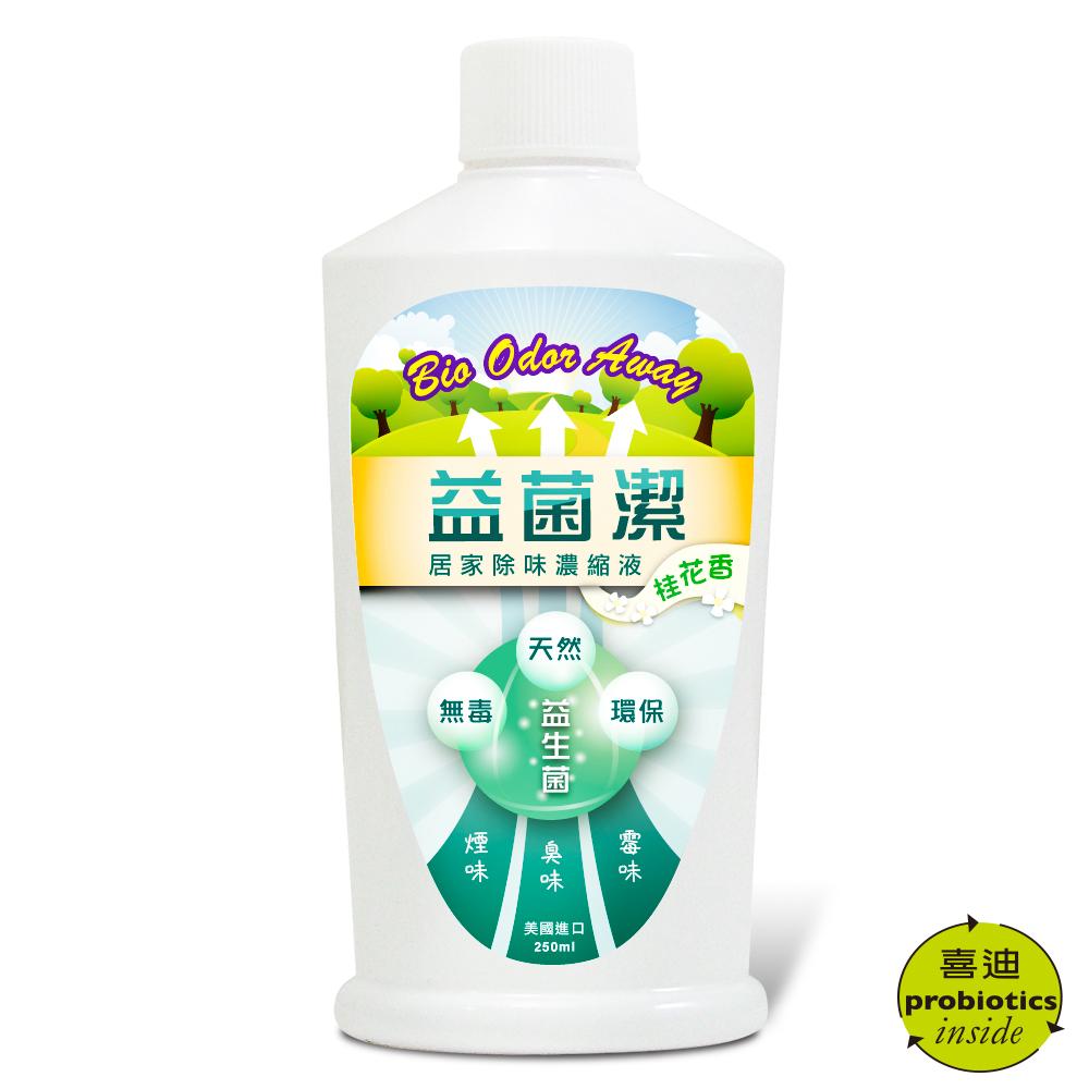 益菌潔 除味除臭殺菌濃縮液-桂花香