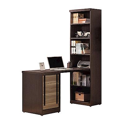文創集 巴費莉時尚4尺多功能伸縮書桌/書櫃組合-120-140x60x195cm免組