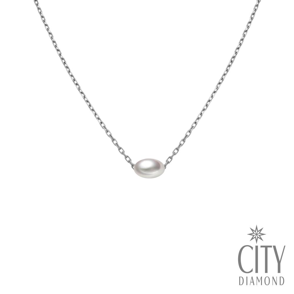 City Diamond引雅 天然橢圓珍珠項鍊/頸鍊