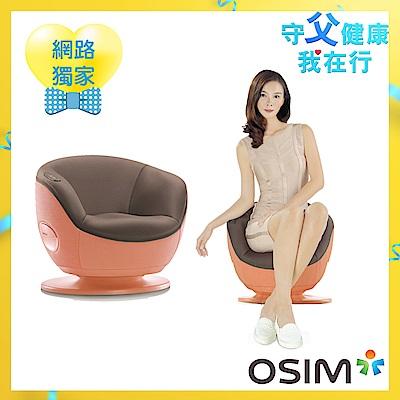 OSIM 健康搖搖椅 OS-255 (桃色)