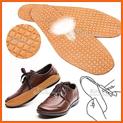 可裁剪真皮鞋墊-透氣壓紋 排汗吸汗加倍 超值4雙 kiret