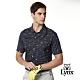 【Lynx Golf】男款雙絲光純棉滿版俏皮印花山貓胸袋款短袖POLO衫-深藍色 product thumbnail 2