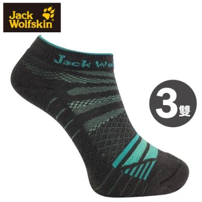 【Jack wolfskin 飛狼】機能除臭抗菌足弓運動短襪『 綠 / 3雙 』
