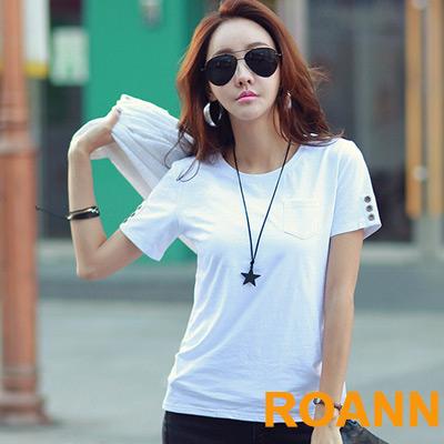 純色圓領拼接木質鈕扣短袖T恤 (共三色)-ROANN