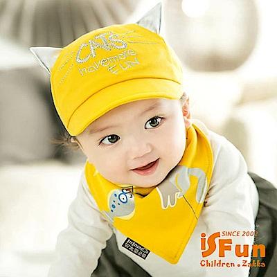 iSFun 貓咪鴨舌帽 金屬耳朵嬰兒棉帽+三角領巾組 2色可選