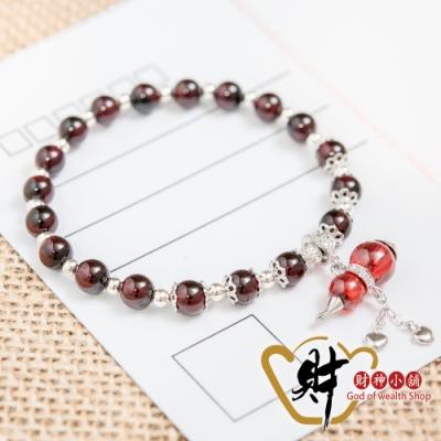 財神小舖 愛戀 葫蘆紅石榴 925純銀手鍊-姻緣紅 (含開光) S-9106-3