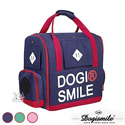 Dogismile 豬鼻帆布 寵物雙肩後背包 共3色