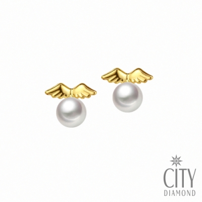 City Diamond 引雅【東京Yuki系列】18K日本AKOYA5mm珍珠天使黃K耳環