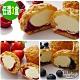 豆穌朋 雙餡泡芙任選3盒 (6入/盒)(藍莓、草莓、覆盆莓任選) product thumbnail 1