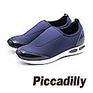 Piccadilly Q彈氣墊 直套懶人女鞋- 藍 (另有灰)