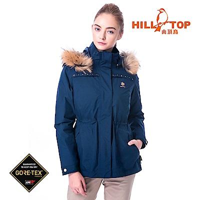 【hilltop山頂鳥】女款GORETEX兩件式防水羽絨拆袖短大衣F22FX6藍