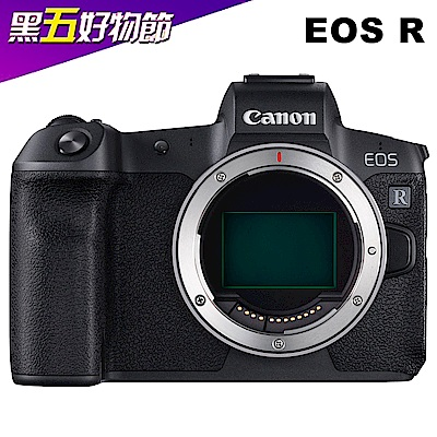 Canon EOS R 單機身(公司貨)