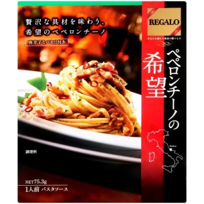日本製粉 希望-香辣培根起士義麵醬(75.3g)