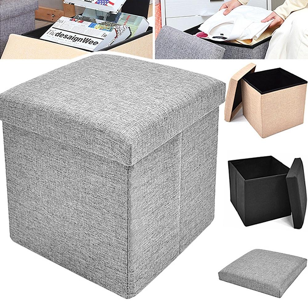 多功能方形折疊收納椅 (摺疊收納凳/收納箱穿鞋椅儲物箱玩具箱/腳踏凳置物箱/小沙發椅子工具箱)