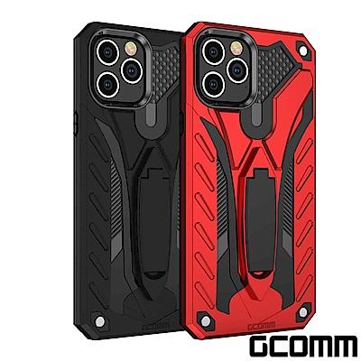 GCOMM iPhone 12 mini 防摔盔甲保護殼 Soild Armour