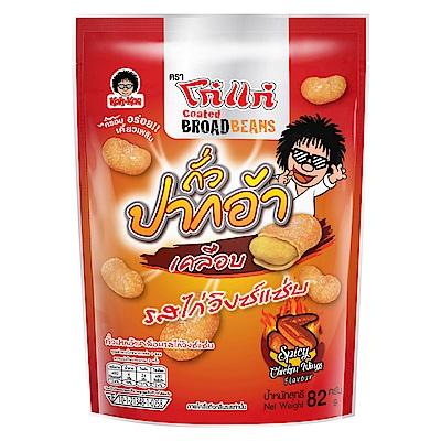 大哥 香辣雞味蠶豆(82g)