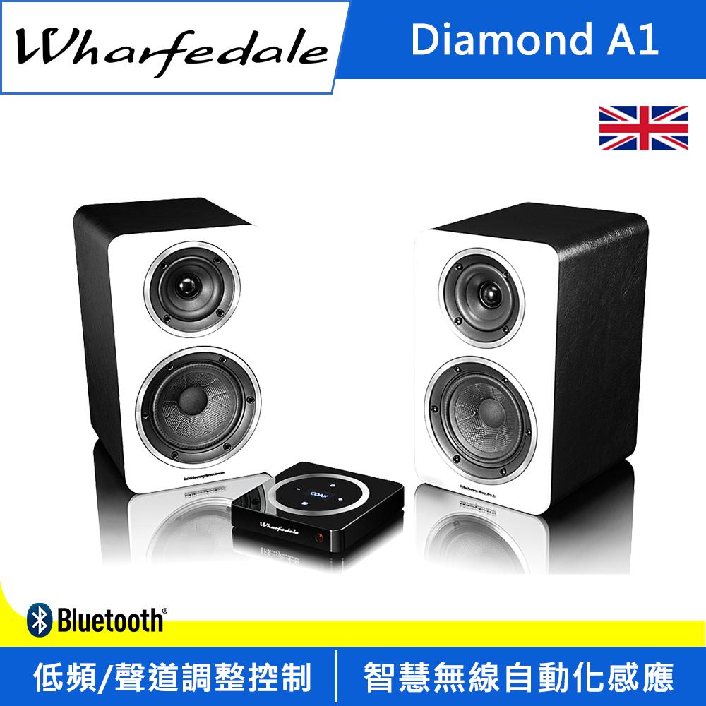 Wharfedale 5.8G超高頻無線傳輸書架揚聲器 Diamond A1