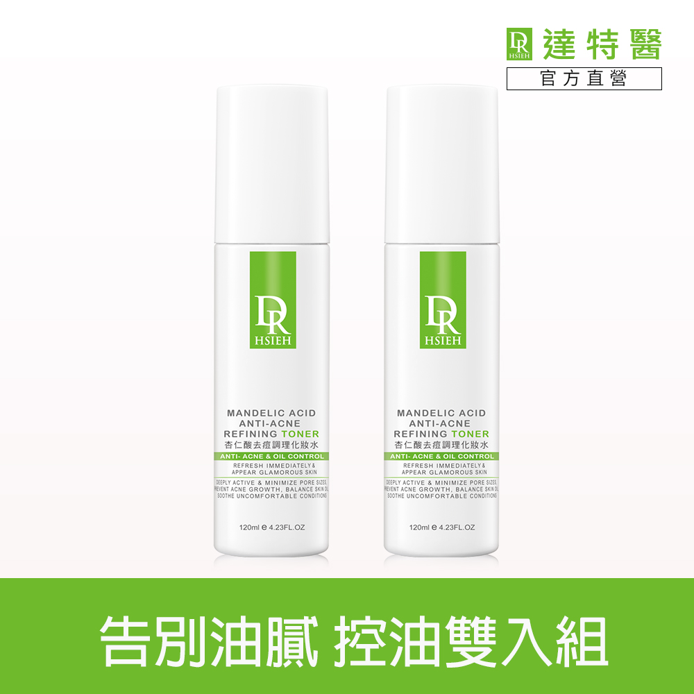 Dr.Hsieh 杏仁酸去痘調理化妝水120ml 2入組 product image 1
