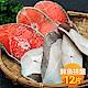 築地一番鮮-嚴選鮮魚拼盤12片(鮭魚6片+大比目魚6片)免運組 product thumbnail 1