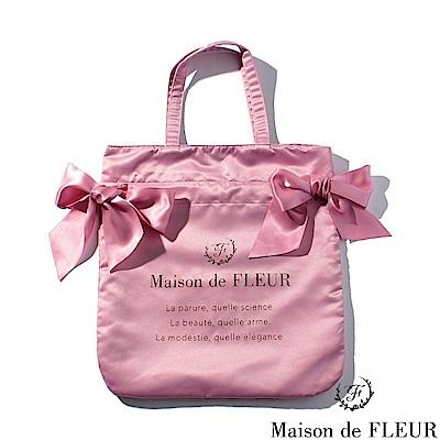 Maison de FLEUR  側邊蝴蝶結絲帶燙金LOGO手提包- 粉紅色