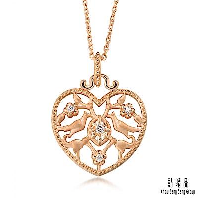 點睛品 V&A 18KR 玫瑰金心形鑽石項鍊