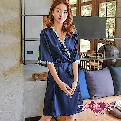 罩衫 小花串綴 氣質綁帶性感睡衣(深藍F) AngelHoney天使霓裳