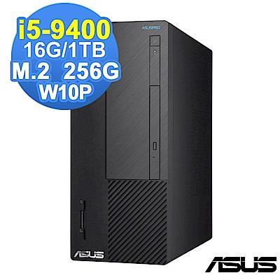 ASUS D641MD i5-9400/16G/1TB+M.2-256G/W10P