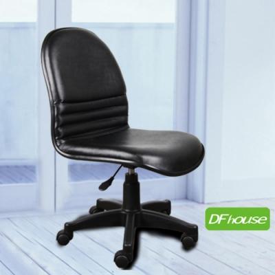 《DFhouse》沙暴氣壓辦公椅(黑皮)  56*56*87-97