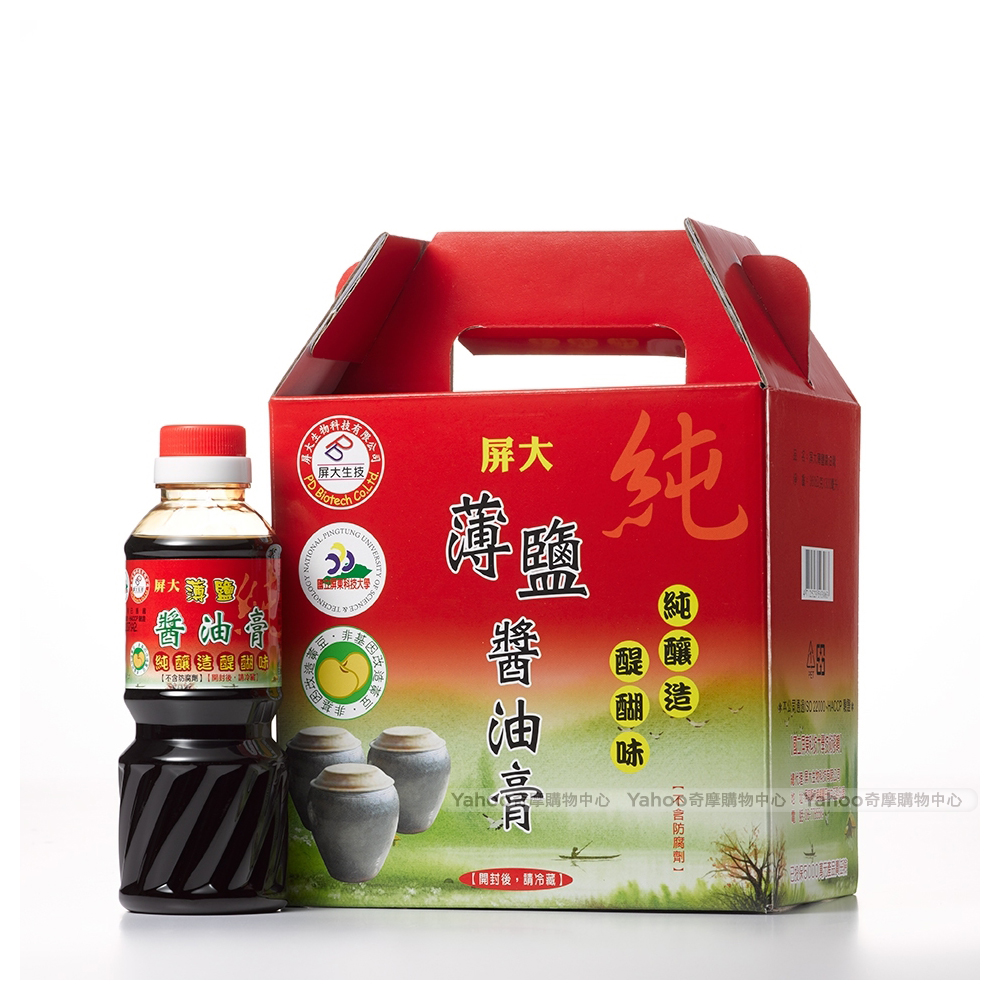 屏大 薄鹽醬油膏 300mlx6瓶 (禮盒)