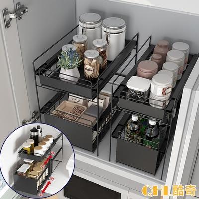 QHL 酷奇 萬用可拉取水槽收納櫃置物架(兩層大號)