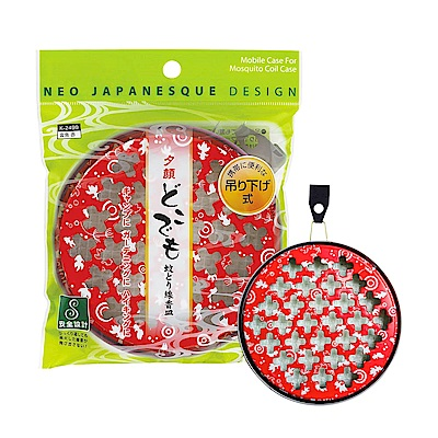 日本紀陽 懸掛式蚊香器-金魚紅