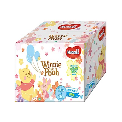 好奇純水嬰兒濕巾厚型小熊維尼版70抽*16包/箱