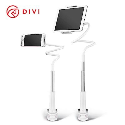 DIVI 360度旋轉可伸縮鋁合金手機平板懶人支架-時尚銀
