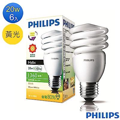 飛利浦Philips HELIX 精巧電子式20W省電燈泡-黃光E27(6入)