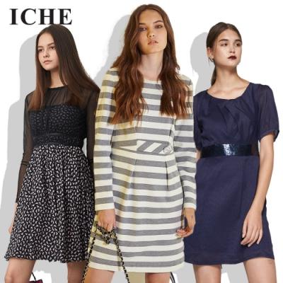 【時時樂限定】ICHE x 獨家$990均一價熱銷必備(七款)