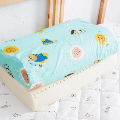 奶油獅 同樂會系列-乳膠記憶大枕專用100%純棉工學枕頭套(湖水藍)四入