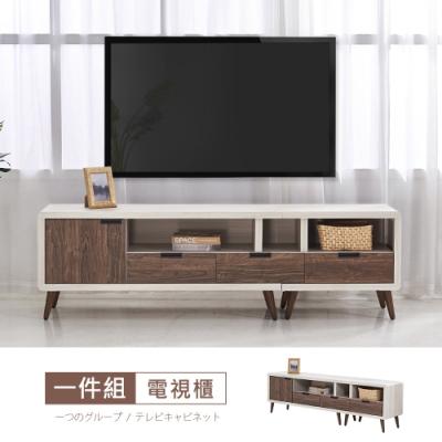 時尚屋 班諾北歐6尺伸縮電視櫃 寬182~283x深39.5x高54.5cm