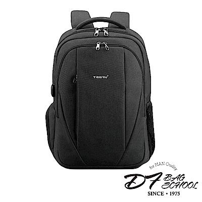 DF BAGSCHOOL - 多功能防盜雙肩包USB旅行後背包-共2色