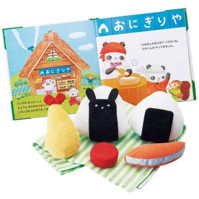 日本Ed-Inter - 操作書系列(小米和媽媽的飯糰屋)
