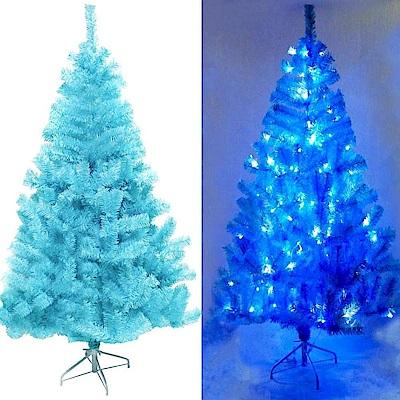 摩達客 7尺豪華版冰藍色聖誕樹+100燈LED燈藍白光2串(附IC控制器)