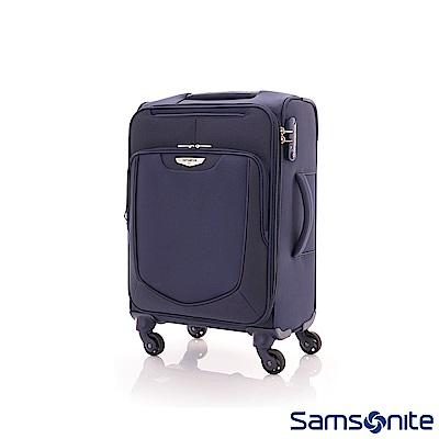 Samsonite新秀麗 20吋EmperTSA布面行李箱(藍)