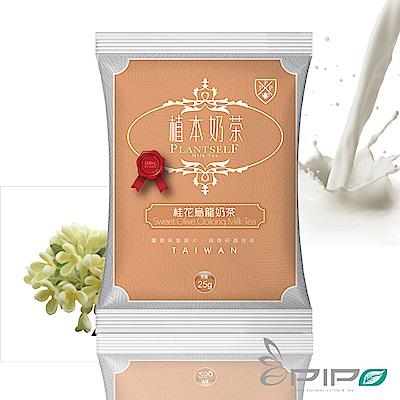 植本奶茶 桂花烏龍奶茶(25gx6入)