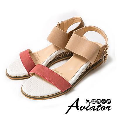 Aviator*韓國空運。麂皮撞色一字寬帶編織楔型涼鞋-紅
