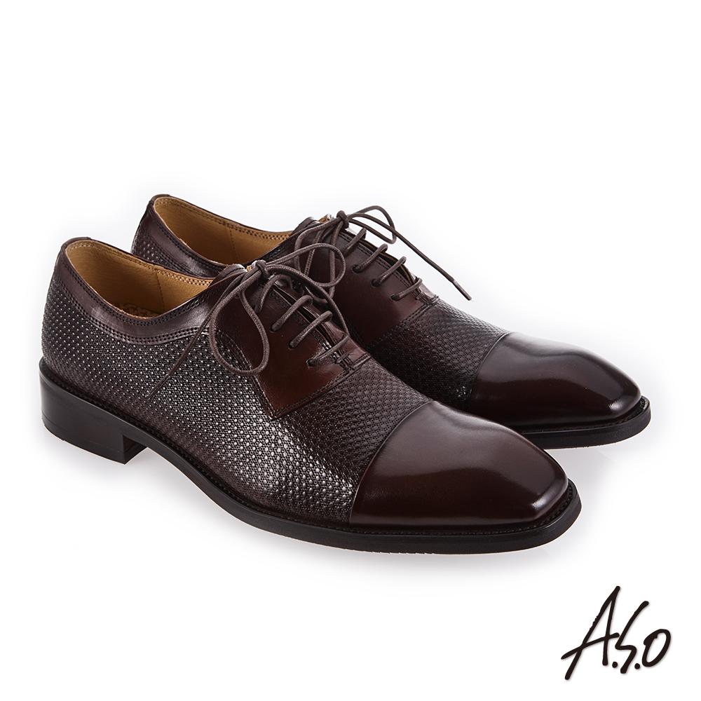 A.S.O 零壓挺力 耐穿高透氣真皮鞋 咖啡