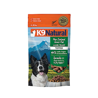 K9 Natural冷凍乾燥狗狗生食餐90% 羊肉 142G